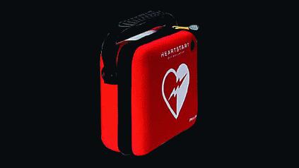 Philips HeartStart OnSite M5066A-C02 - Avobus Medical Equipment
